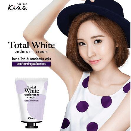 รูปภาพที่1 ของสินค้า : Malissa K.I.S.S Total White Underarm Cream