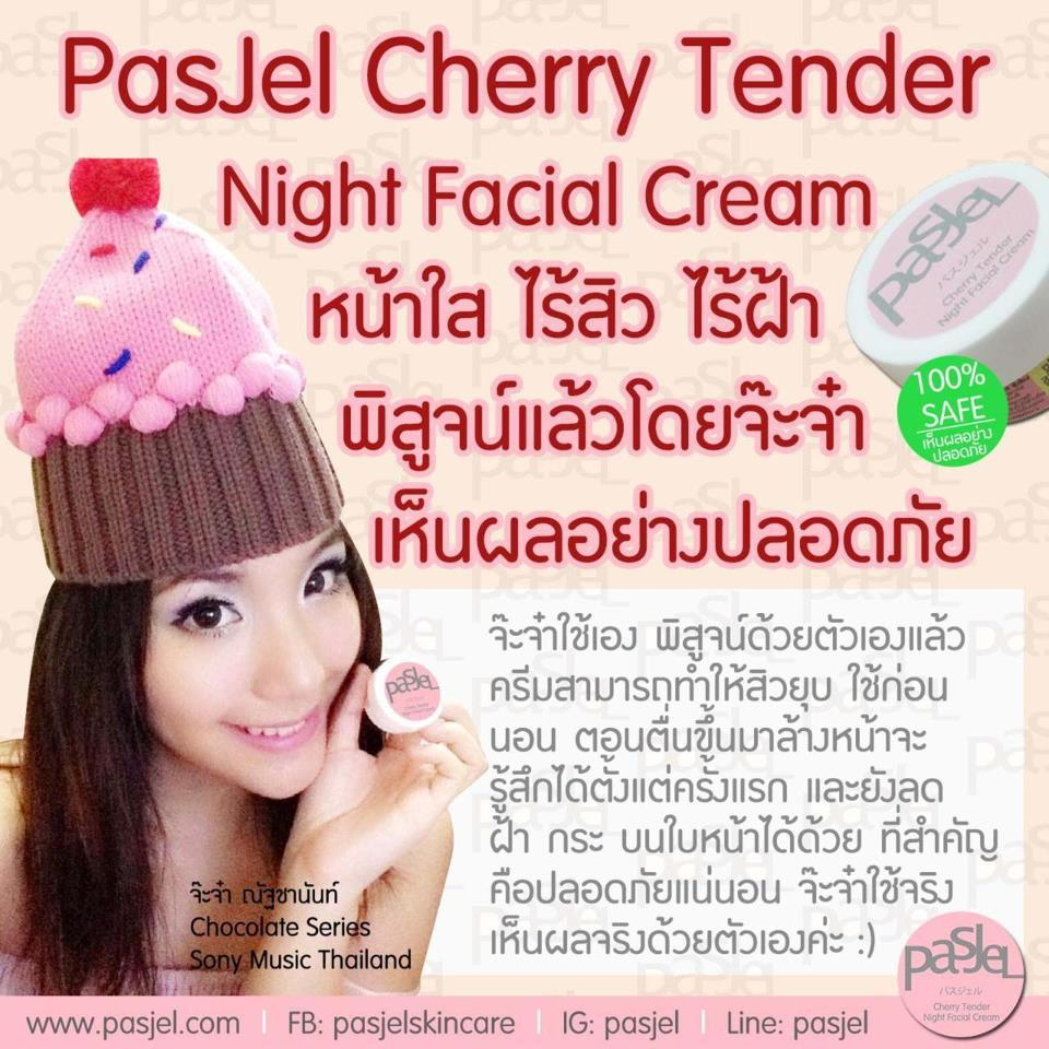Pasjel cherry Tender Night Faical cream ��������˹�ҵ͹��ҧ�׹ 10 ����