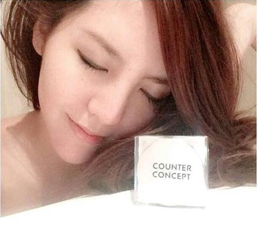 Counter Concept absolute skin perfection ส่งฟรี ems