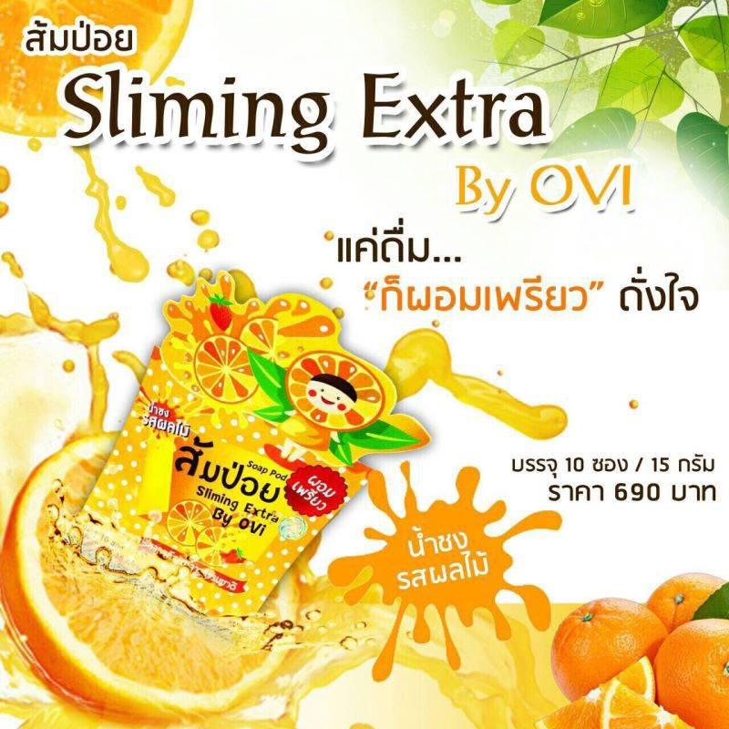 ������� sliming extra Ẻ������ by ovi