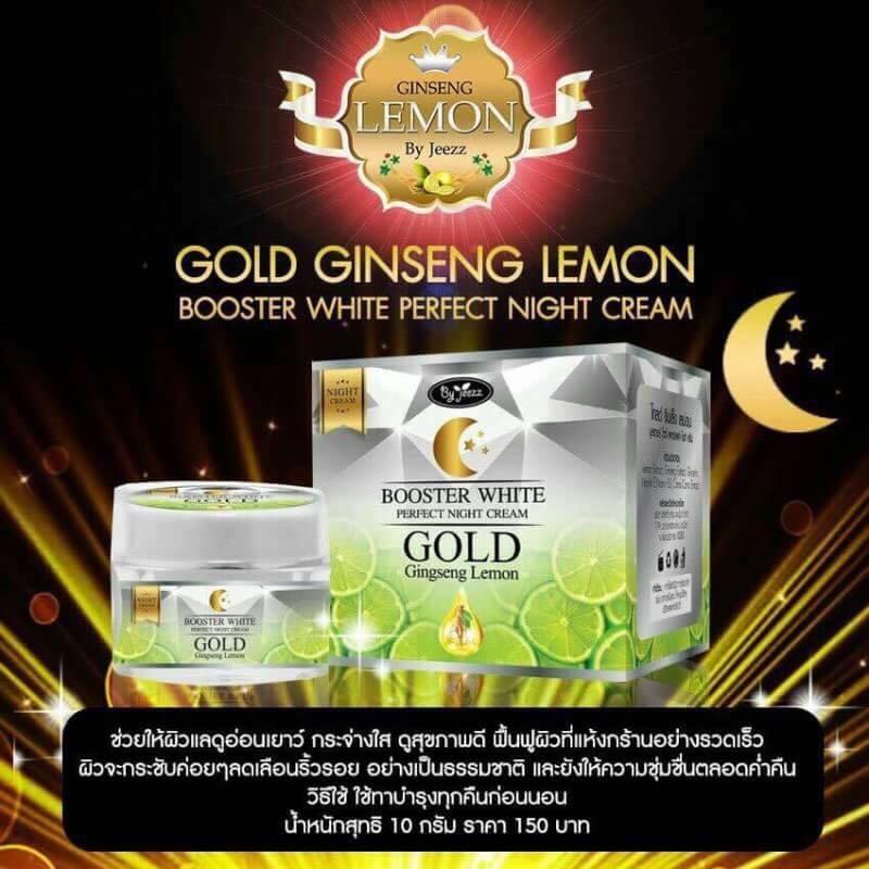 Gold ginseng lemon booster white perfect night cream by jeezz (乷����)