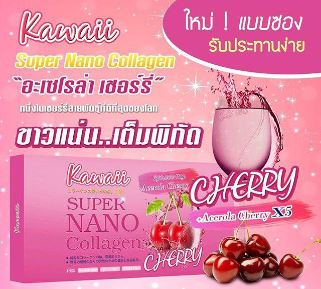 Super nano collagen Acerolay Cherry 250,000 mg X5 แบบซอง