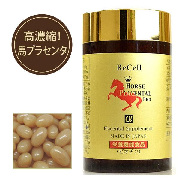 ReCell Horse Placenta 44,000 mg. รกม้าแดง