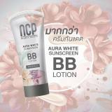 NCP BB Lotion SPF50 PA+++
